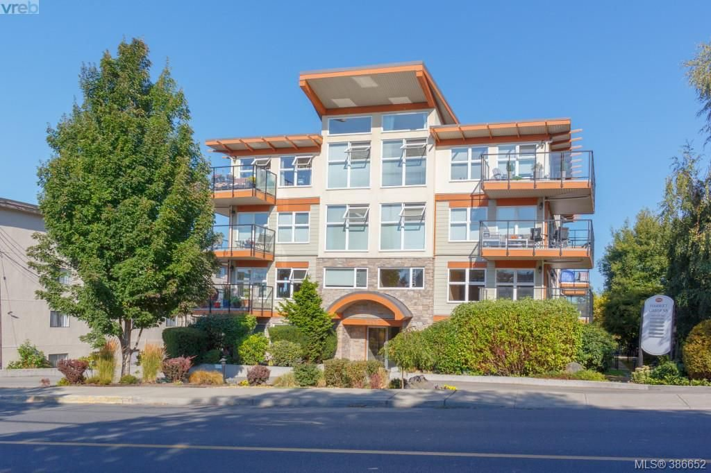 Main Photo: 205 2940 Harriet Road in VICTORIA: SW Gorge Condo Apartment for sale (Saanich West)  : MLS®# 386652