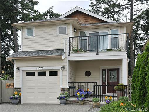 Main Photo: 2578 Wentwich Road in VICTORIA: La Mill Hill Residential for sale (Langford)  : MLS®# 325286
