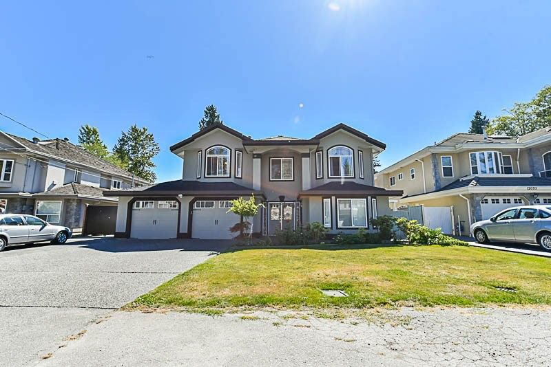 Main Photo: 12678 97 AVENUE in Surrey: Cedar Hills House for sale (North Surrey)  : MLS®# R2221794