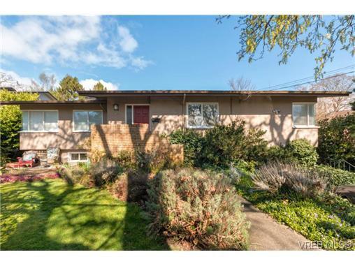 Main Photo: 1466 Rockland Ave in VICTORIA: Vi Rockland House for sale (Victoria)  : MLS®# 726088