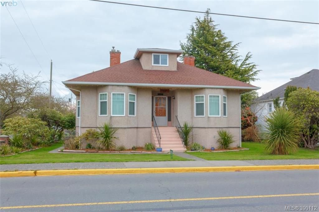 Main Photo: 519 Lampson St in VICTORIA: Es Saxe Point House for sale (Esquimalt)  : MLS®# 784106