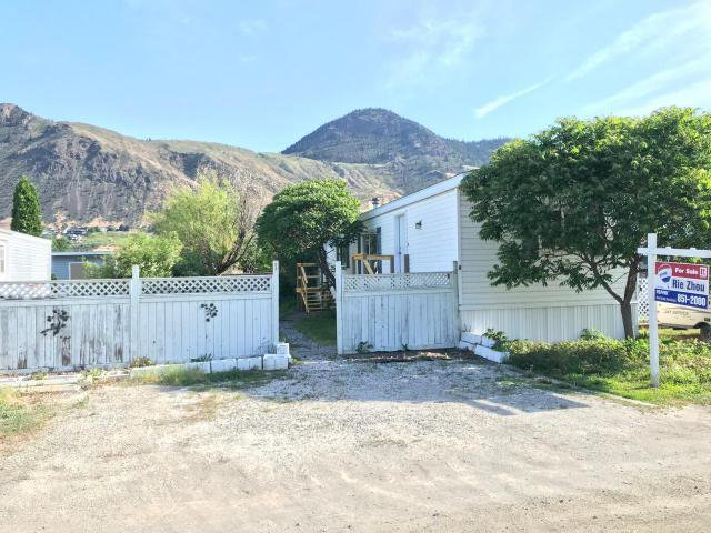 Main Photo: E4 220 G & M ROAD in : South Kamloops Manufactured Home/Prefab for sale (Kamloops)  : MLS®# 146224