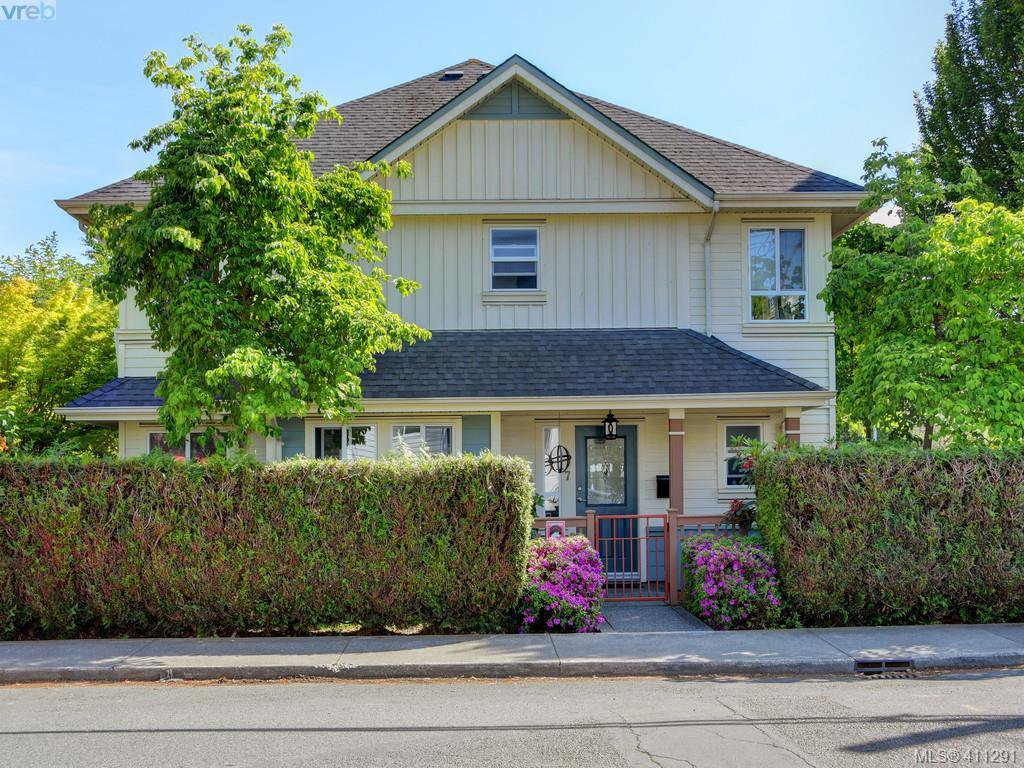 Main Photo: 7 1019 North Park St in VICTORIA: Vi Central Park Row/Townhouse for sale (Victoria)  : MLS®# 815307