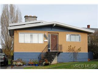 Main Photo: 158 Lurline in Victoria: House  (Saanich West)  : MLS®# 266036