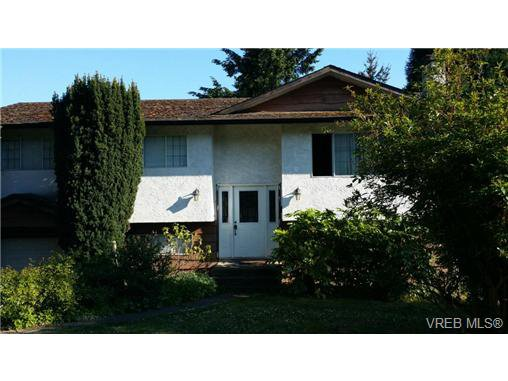 Main Photo: 4009 Travis Pl in VICTORIA: SE High Quadra House for sale (Saanich East)  : MLS®# 701711