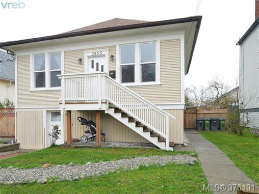 Main Photo: 2555 Prior St in VICTORIA: Vi Hillside Single Family Detached for sale (Victoria)  : MLS®# 755091