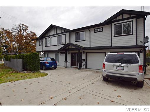 Main Photo: 964 McKenzie Ave in VICTORIA: SE High Quadra Single Family Detached for sale (Saanich East)  : MLS®# 744944
