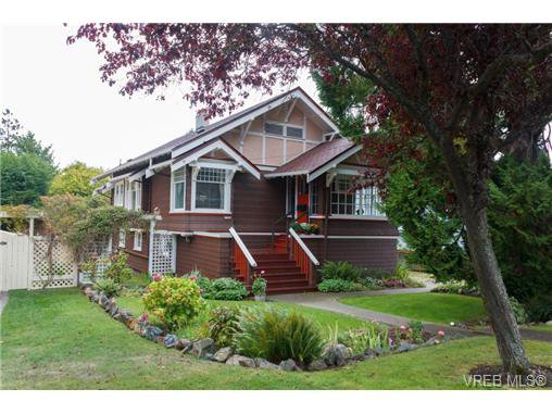 Main Photo: 1057 Monterey Avenue in VICTORIA: OB South Oak Bay Single Family Detached for sale (Oak Bay)  : MLS®# 342614