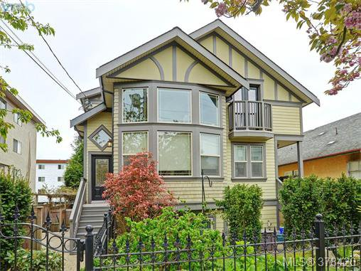 Main Photo: 1 1041 Southgate Street in VICTORIA: Vi Fairfield West Townhouse for sale (Victoria)  : MLS®# 378420