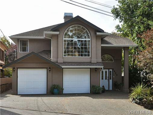 Main Photo: 1629 Kisber Ave in VICTORIA: SE Mt Tolmie Single Family Detached for sale (Saanich East)  : MLS®# 711136