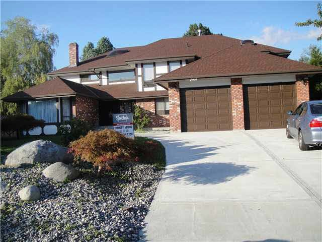 Main Photo: 2968 CHICORY PLACE in : Government Road House for sale : MLS®# V846492