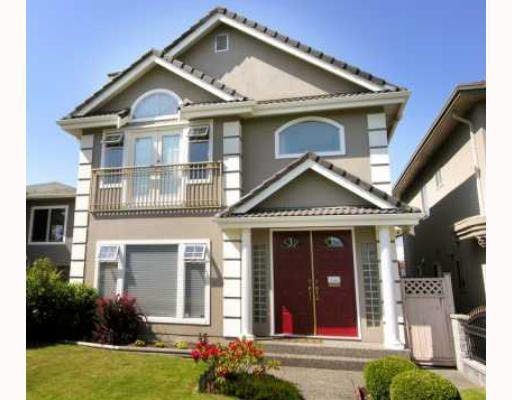 Main Photo: 1083 E 56TH AVENUE in : South Vancouver House for sale : MLS®# V770480
