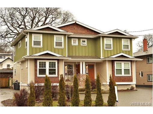 Main Photo: 862 Admirals Rd in VICTORIA: Es Gorge Vale Half Duplex for sale (Esquimalt)  : MLS®# 752761