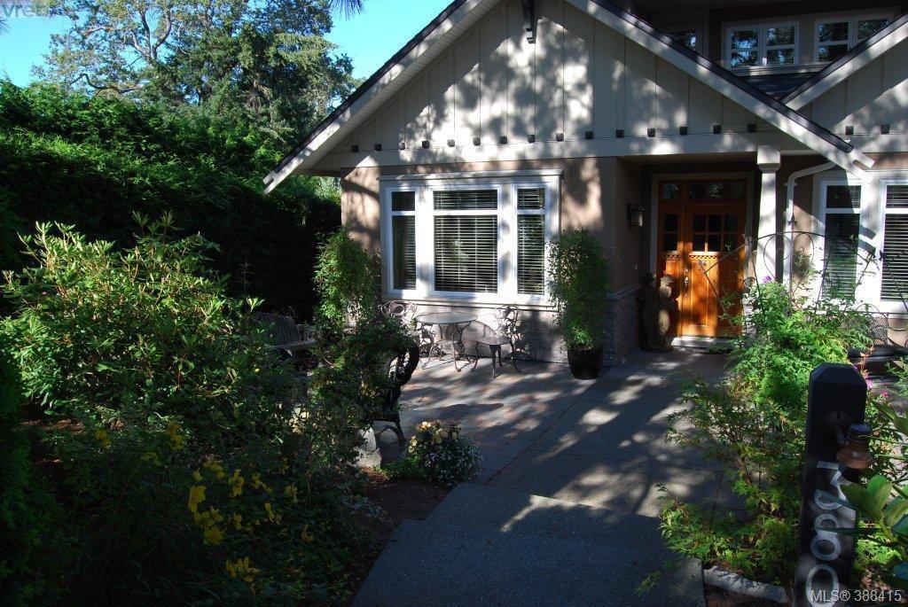 Main Photo: 3805 Ascot Drive in VICTORIA: SE Cedar Hill Single Family Detached for sale (Saanich East)  : MLS®# 388415