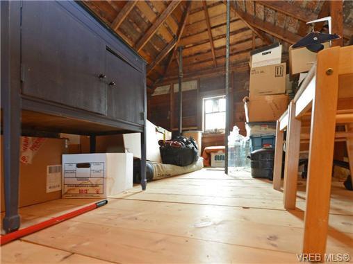 Photo 13: Photos: 1572 Rowan St in VICTORIA: SE Cedar Hill House for sale (Saanich East)  : MLS®# 726238