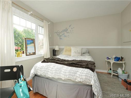 Photo 11: Photos: 1572 Rowan St in VICTORIA: SE Cedar Hill House for sale (Saanich East)  : MLS®# 726238