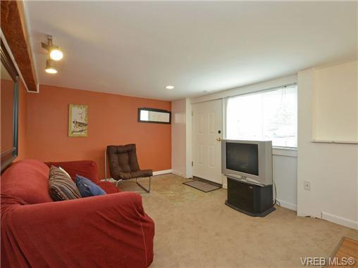 Photo 14: Photos: 1572 Rowan St in VICTORIA: SE Cedar Hill House for sale (Saanich East)  : MLS®# 726238