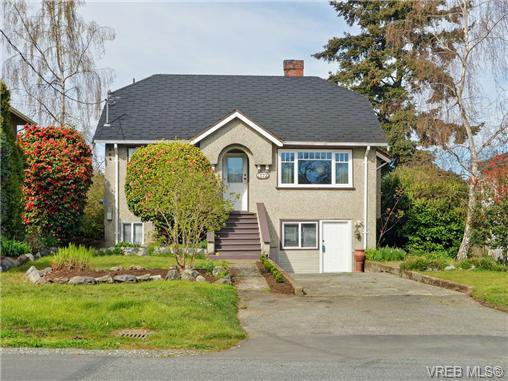 Photo 1: Photos: 1572 Rowan St in VICTORIA: SE Cedar Hill House for sale (Saanich East)  : MLS®# 726238