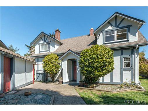 Main Photo: 1820 El Sereno Drive in VICTORIA: SE Gordon Head Single Family Detached for sale (Saanich East)  : MLS®# 349597