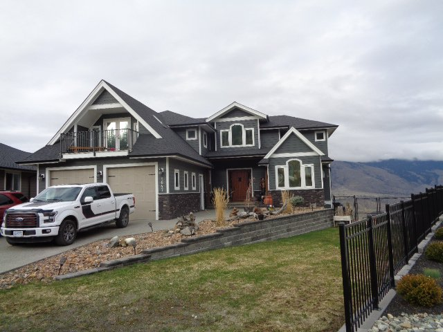 Main Photo: 1647 GALORE COURT in KAMLOOPS: JUNIPER HEIGHTS House for sale : MLS®# 145228