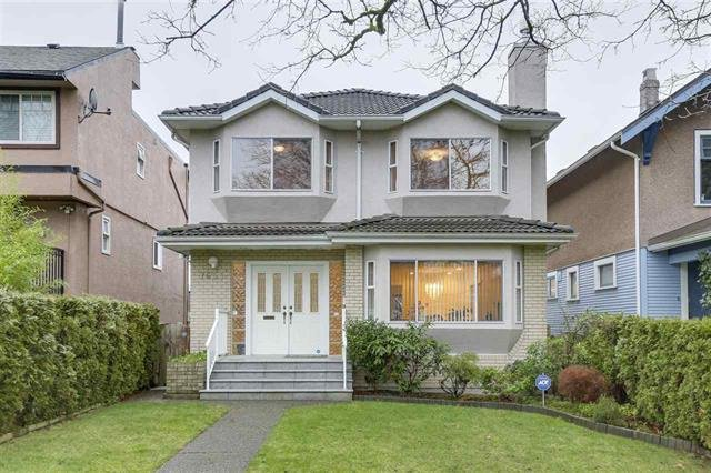 "Main Photo: 7656 HEATHER Street in Vancouver: Marpole House for sale in ""MARPOLE"" (Vancouver West)  : MLS®# R2255471"