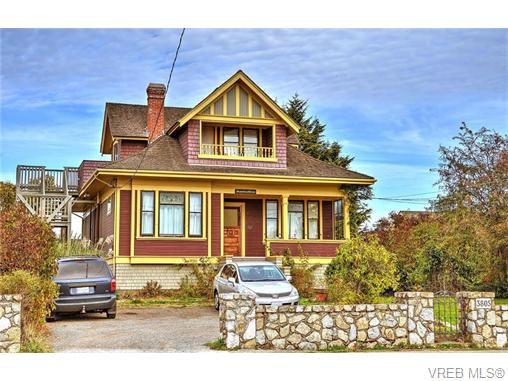 Main Photo: 3805 Carey Road in VICTORIA: SW Tillicum Single Family Detached for sale (Saanich West)  : MLS®# 371628