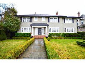 Main Photo: 5416 LABURNUM Street in Vancouver: Shaughnessy House for sale (Vancouver West)  : MLS®# V1045115