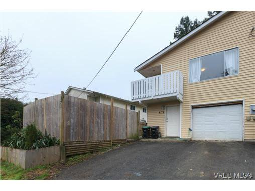 Main Photo: 371 Kislingbury Lane in VICTORIA: VR Six Mile Half Duplex for sale (View Royal)  : MLS®# 723213