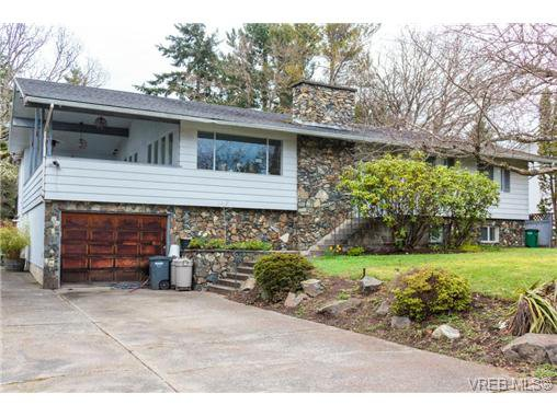 Main Photo: 1846 San Lorenzo Ave in VICTORIA: SE Gordon Head House for sale (Saanich East)  : MLS®# 723999