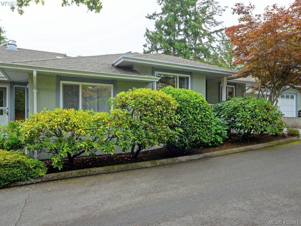 Main Photo: C 3972 Cedar Hill Cross Rd in VICTORIA: SE Maplewood Row/Townhouse for sale (Saanich East)  : MLS®# 798157
