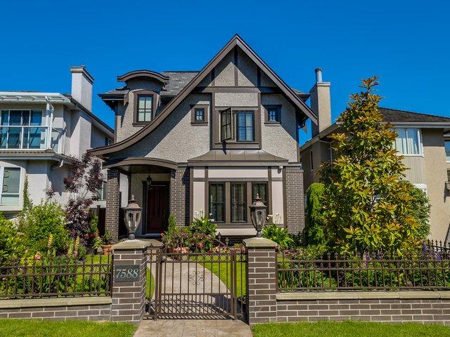 Main Photo: 7588 Osler Street in Vancouver: South Granville Home for sale ()  : MLS®# V1129048