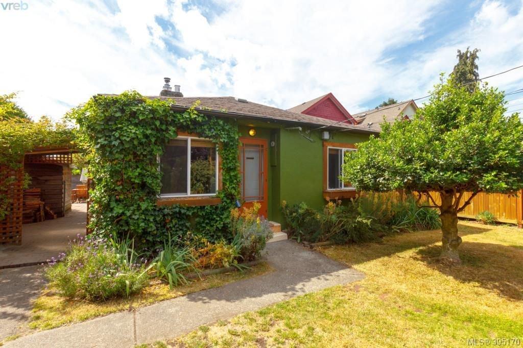 Main Photo: 3011 Cedar Hill Rd in VICTORIA: Vi Oaklands House for sale (Victoria)  : MLS®# 792225