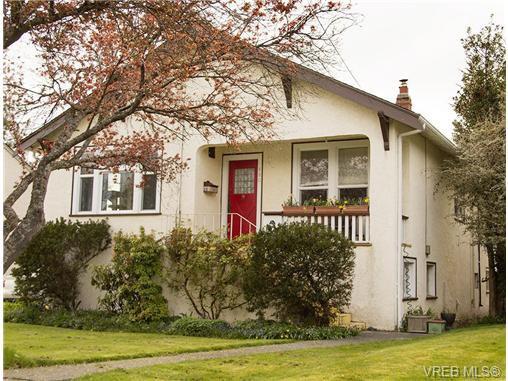 Main Photo: 880 Island Rd in VICTORIA: OB South Oak Bay House for sale (Oak Bay)  : MLS®# 667926