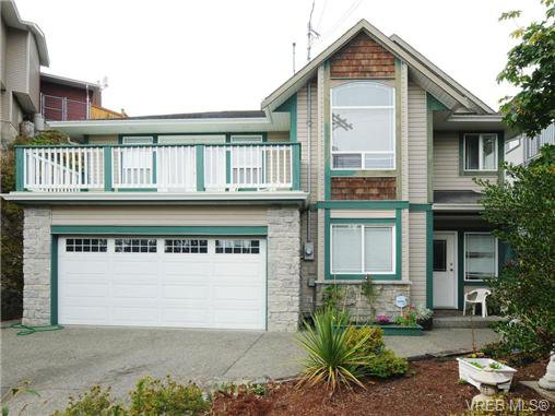 Main Photo: 2654 Selwyn Rd in VICTORIA: La Mill Hill House for sale (Langford)  : MLS®# 691847