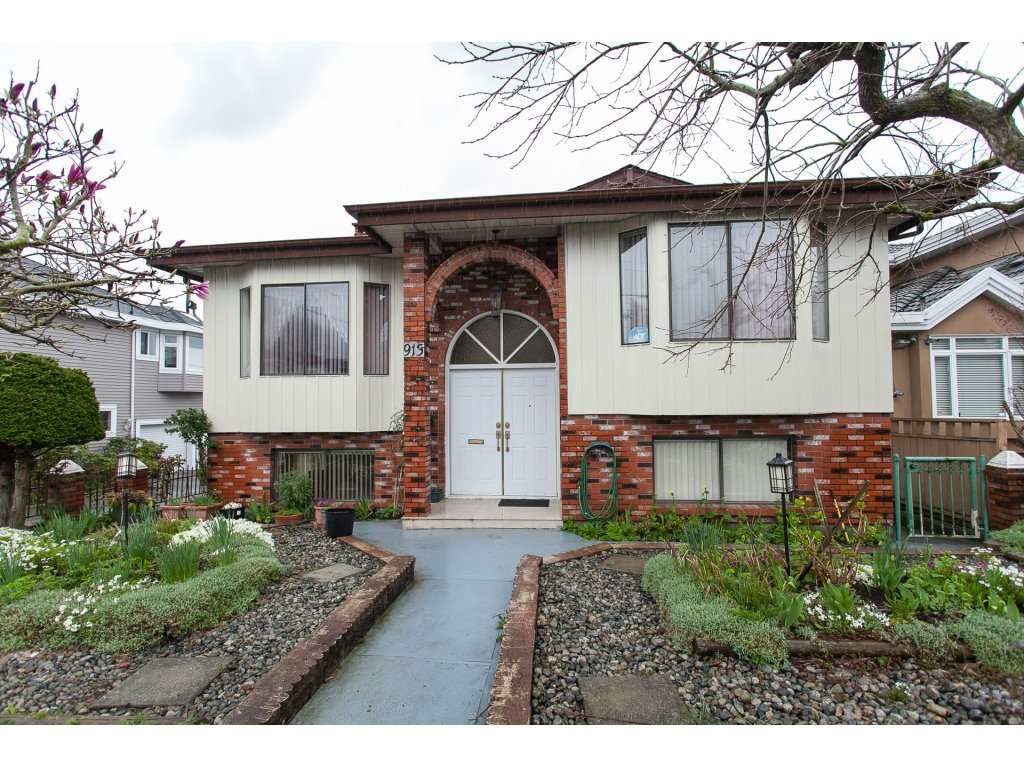 Main Photo: 913 GILMORE Avenue in Burnaby: Willingdon Heights House for sale (Burnaby North)  : MLS®# R2255801