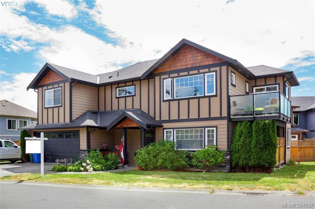 Main Photo: 6567 Worthington Way in SOOKE: Sk Sooke Vill Core Single Family Detached for sale (Sooke)  : MLS®# 394537