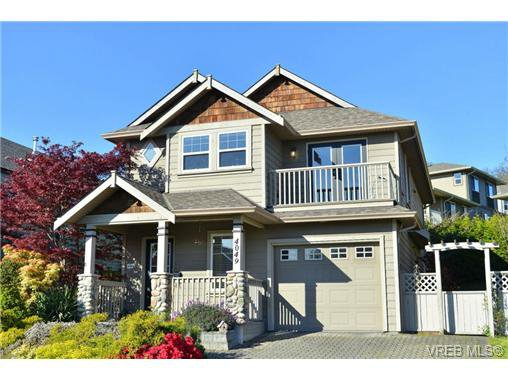 Main Photo: 4049 Blackberry Lane in VICTORIA: SE High Quadra Single Family Detached for sale (Saanich East)  : MLS®# 698005