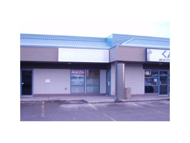 Main Photo: 5083 DOMANO BV in PRINCE GEORGE: Lower College Commercial for lease (PG City South (Zone 74))  : MLS®# N4504932