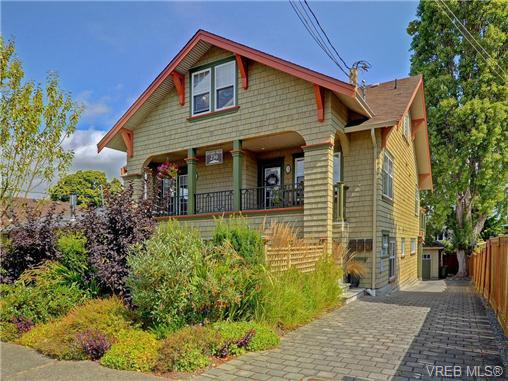 Main Photo: 2 230 Ontario St in VICTORIA: Vi James Bay Row/Townhouse for sale (Victoria)  : MLS®# 739024