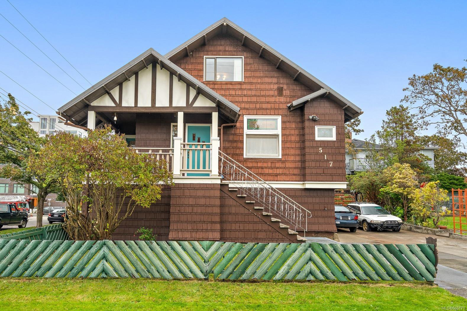 Main Photo: 517 Comerford St in : Es Saxe Point House for sale (Esquimalt)  : MLS®# 860171