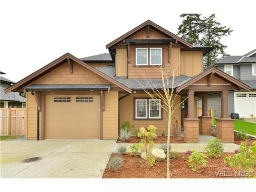 Main Photo: 1273 Cherry Rd in VICTORIA: SW Layritz House for sale (Saanich West)  : MLS®# 692236
