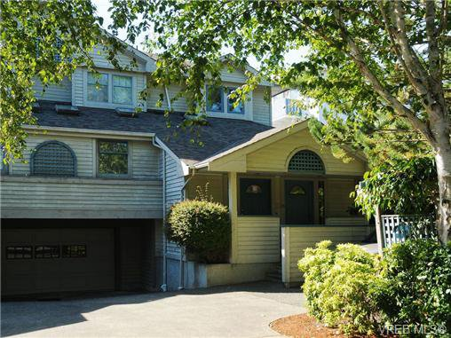 Main Photo: 426 Vancouver St in VICTORIA: Vi Fairfield West Row/Townhouse for sale (Victoria)  : MLS®# 684741