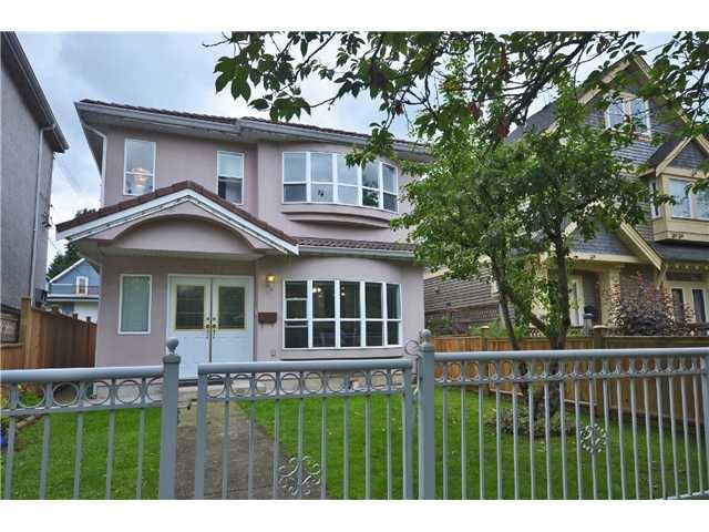 Main Photo: 1020 E 10TH AV in Vancouver: Mount Pleasant VE 1/2 Duplex for sale (Vancouver East)  : MLS®# V1031216