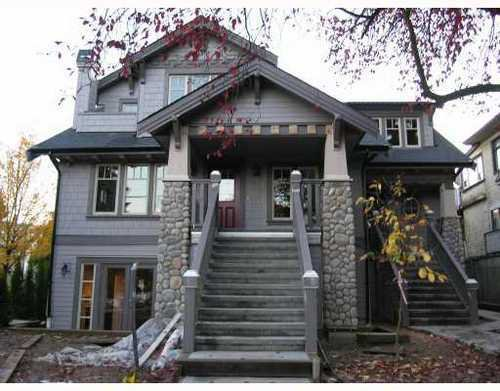 Main Photo: 202 W 13TH Ave in Vancouver West: Mount Pleasant VW Home for sale ()  : MLS®# V669795