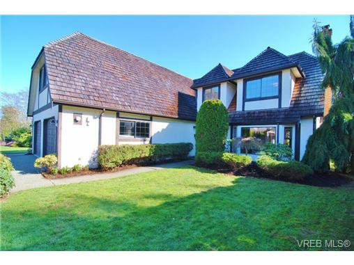 Main Photo: 4403 Greentree Terr in VICTORIA: SE Gordon Head House for sale (Saanich East)  : MLS®# 693942