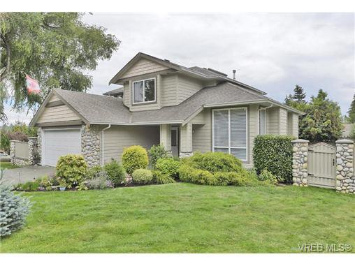 Main Photo: 1619 Nelles Pl in VICTORIA: SE Gordon Head Single Family Detached for sale (Saanich East)  : MLS®# 735223