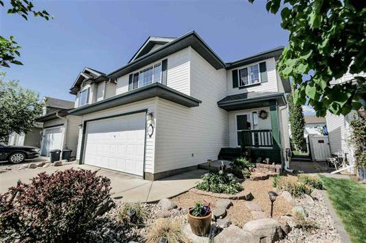 Main Photo: 600 Glenwright Crescent S in Edmonton: Glastonbury House for sale : MLS®# E4065421