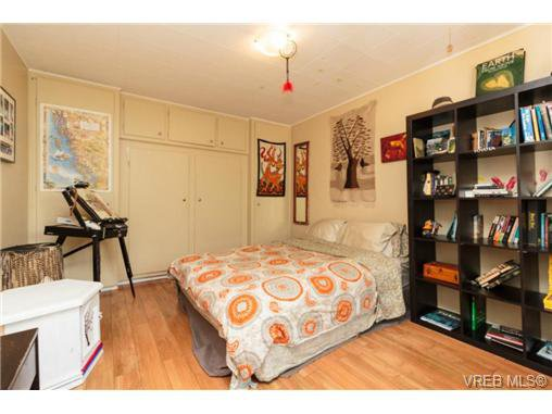 Photo 6: Photos: 2518 Shelbourne St in VICTORIA: Vi Oaklands House for sale (Victoria)  : MLS®# 730095