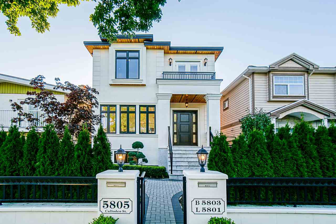 Main Photo: 5805 CULLODEN Street in Vancouver: South Vancouver House for sale (Vancouver East)  : MLS®# R2502667