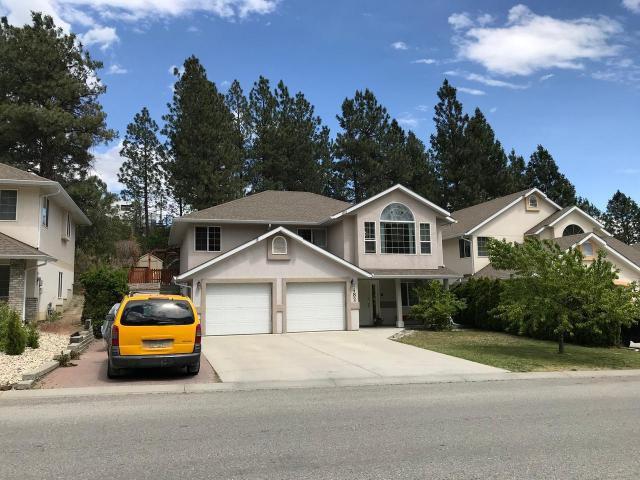 Main Photo: 482 SEDONA DRIVE in : Sahali House for sale (Kamloops)  : MLS®# 146391